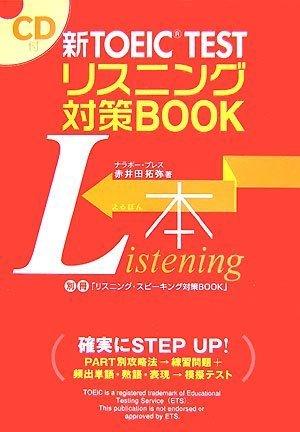 新TOEIC<sup>&reg;</sup> TEST リスニング対策BOOK