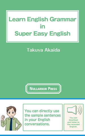 cover of Learn English Grammar in Super Easy English