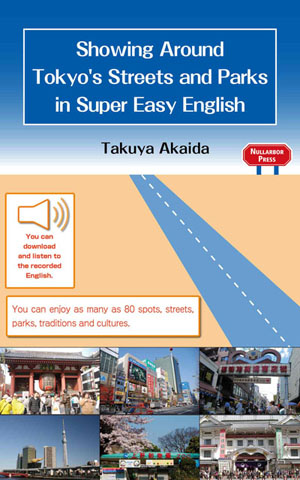 cover of Showing Around Tokyo's Streets and Parks in Super Easy English